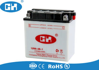 Powerful Dry Charged Motorcycle Battery 12v 9Ah  White ABS Container Corrosion Resistant