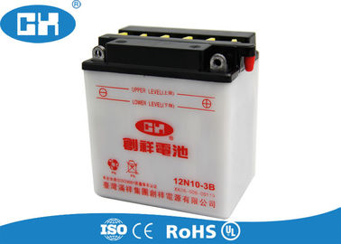 Lightweight 12v 10ah Motorcycle Battery , 2.2kg 12v Dry Cell Rechargeable Battery